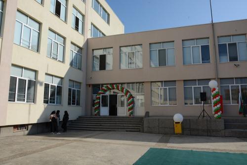 Спортно училище град Пазарджик